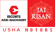 Contact to USHA MOTORS Jaipur, Rajasthan